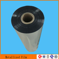 Metalized Bopp silver film roll for thermal lamination
