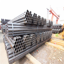 ASTM A53 standard ! erw steel pipe manufacture drain field pipe
