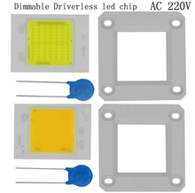 PI AC COB module 110V 220V dimmable 20W integrated driverless LED chips for floodlights landscape spot bulb lamp