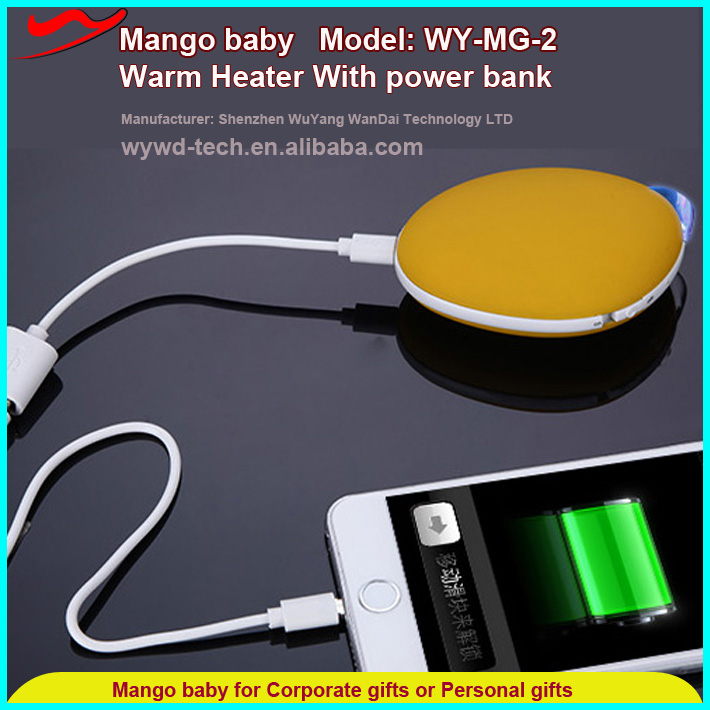 Wholesale babies personalized gifts online buy best babies 2200mah strongpersonalizedstrong mango hand warmer negle Choice Image