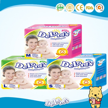 private lable baby diapers! 2017 new product