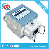 High Frequency Mini Portable X-ray Machine Price