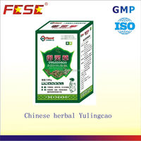 FESE veterinary treat cold & fever poultry herbal medicine