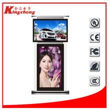 digital signage stand instant photo kiosk container cafe kiosk
