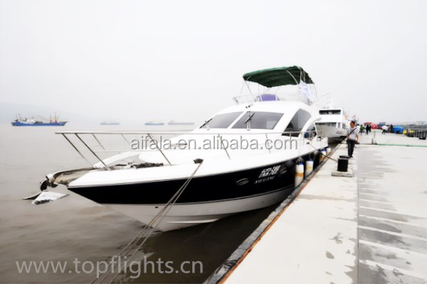 Gather 590cm aluminum fishing boat for salet(Get a fishing rod, tea, teapot)