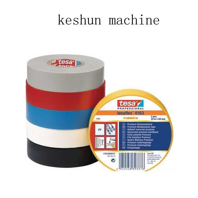 good viscidity veined fibre adhesive tape