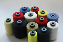 aramid blended yarn with All kinds of composition(FR visicos,wool,antistatic,cotton)