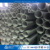 Alloy 904L N08904 1.4539 Stainless Steel Seamless Pipe / Tube
