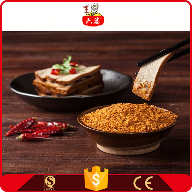 hot spice dry red chili powder brand for supply