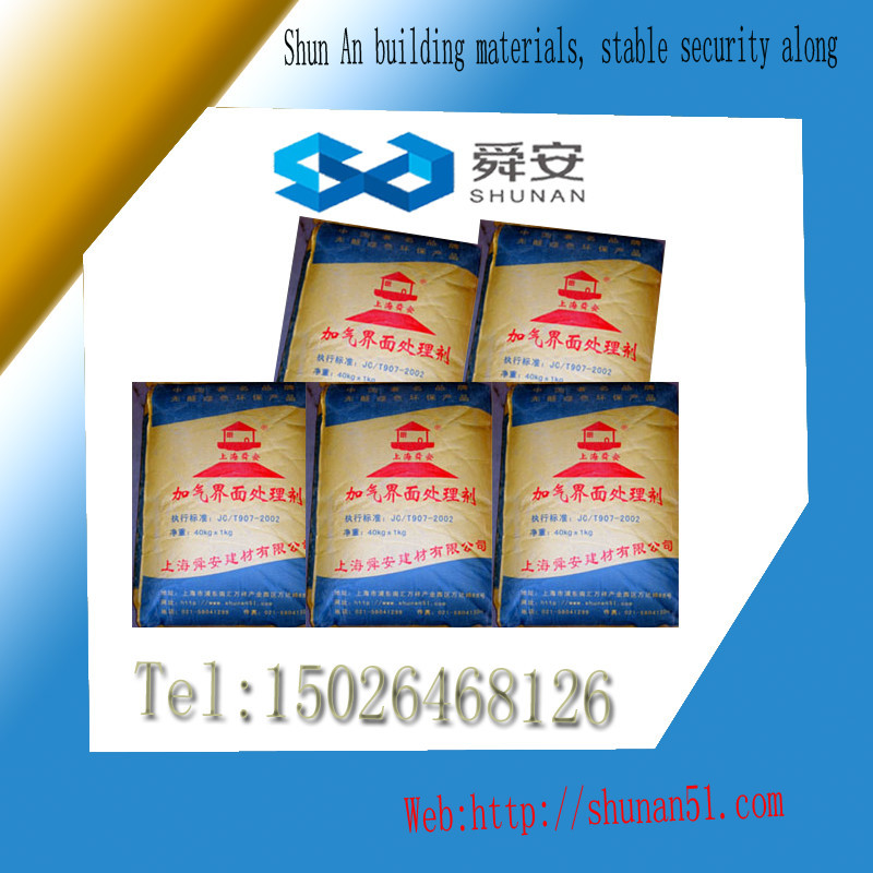 The store is recommended : Aerated interface treating agent