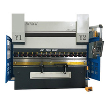 sheet metal press brake,specification plate bending machine,used sheet metal brakes sale
