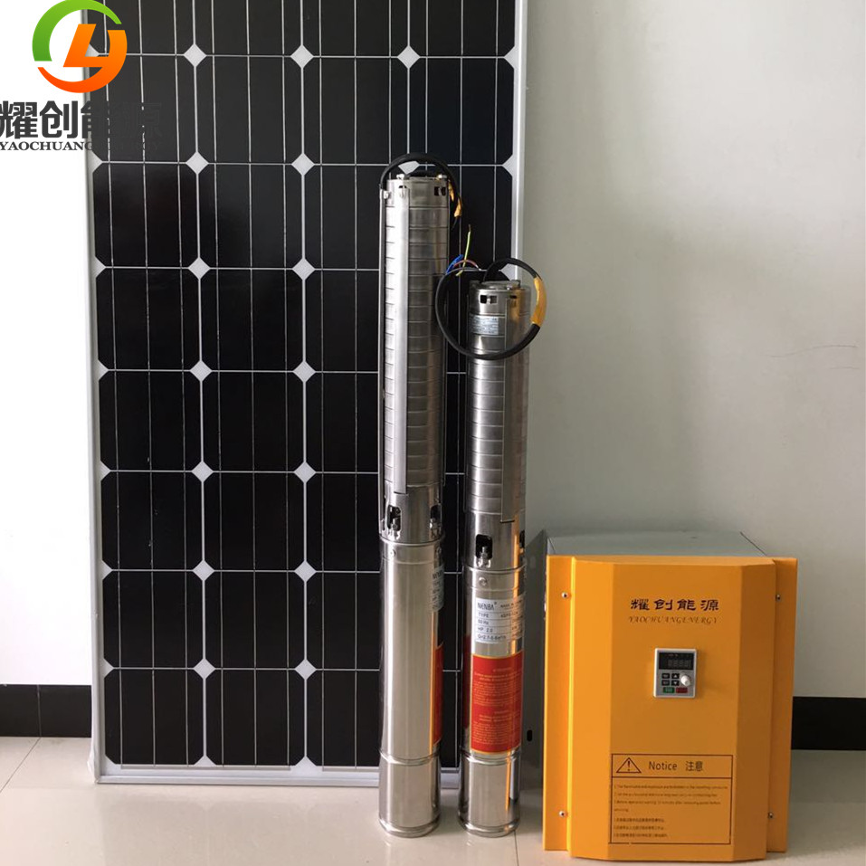 0.37KW 0.5HP solar submersible water pump bore well pump for agriculture irrigation