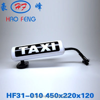2015 new shape HF31-010 LED taxi dome light taxi top sign