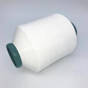 300d bright white recycled polyester dty yarn with twist for woven label