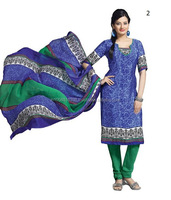 Latest Collection Of Indian Dress Material | Wholesale Price |Dress Material