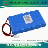 22.2v 2000mah rechargeable li-ion battery pack for asus,portable dvd player
