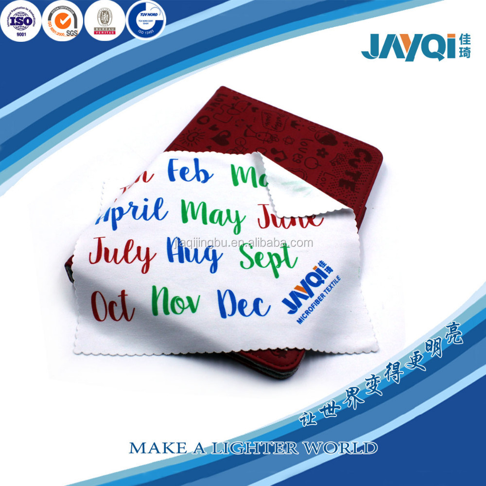 High quality Fashion personalized microfiber cleaning cloths