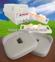 thermal jade massager P-890