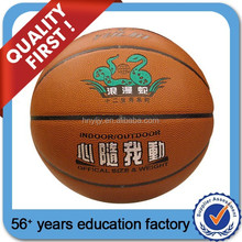 Official Size and Weight PU Basketball Ball / Laminated Basketball for Training
