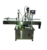 Automatic high speed Inline filling Capping Machine