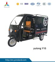 CE approved 3 wheel electric tricycle cargo