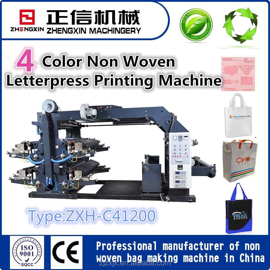computer control syatem automatic four color packing bag flexo printer for pp non woven fabric quality supplier