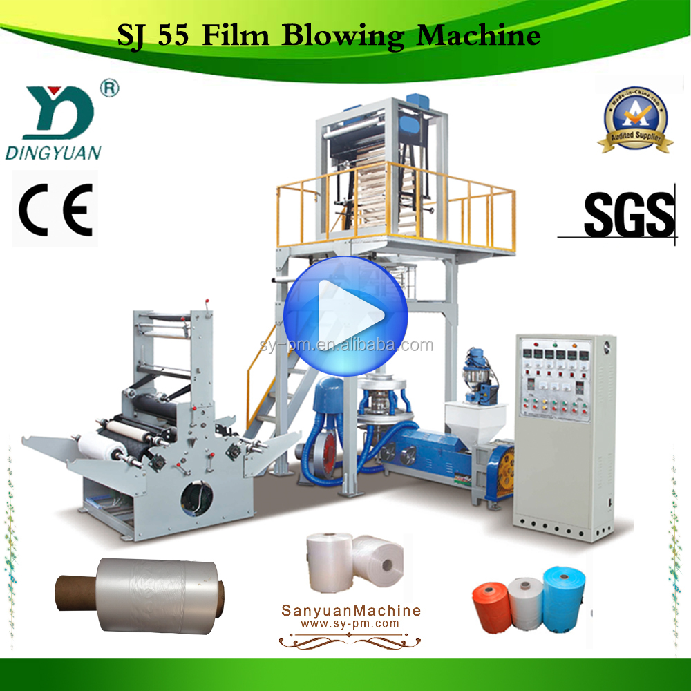 HAS VIDEO SJ-65 HDPE LDPE tubular film blowing machine