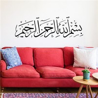 Colorcasa wholesale vinyl wall paper ZY527 Muslim wall sticker art Islamic quotes wall paper for home decoration