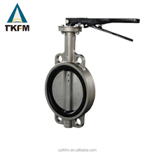 Sale ductile iron body wafer type rubber seated dn200 Api598 triple eccecntric butterfly valve viton seat