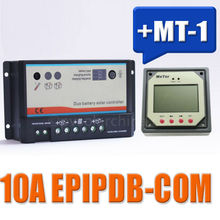 EPIPDB-COM Epsolar Dual Duo Two Battery 10A Solar Charge Controllers with MT-1 remote LCD display meter