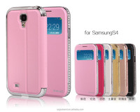 Diamond Bumper Flip Leather Mobile Phone Case for Sumsung Galaxy S4