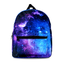12 inch Galaxy print kindergarten kids small school bag backpack with colorful designs