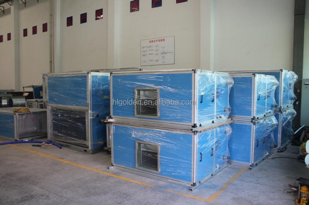 air handing unit.JPG