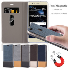 Leather Mobile Phone Case for Huawei P10 lite