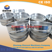 China stainless steel 200mm standard laboratory cement fineness sieve test