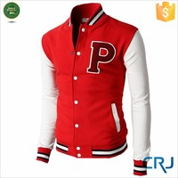 Custom Basketball Letterman Jacket