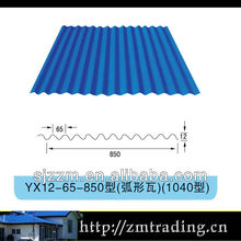 round wave corrugated steel roofing sheet and roofing tiles price