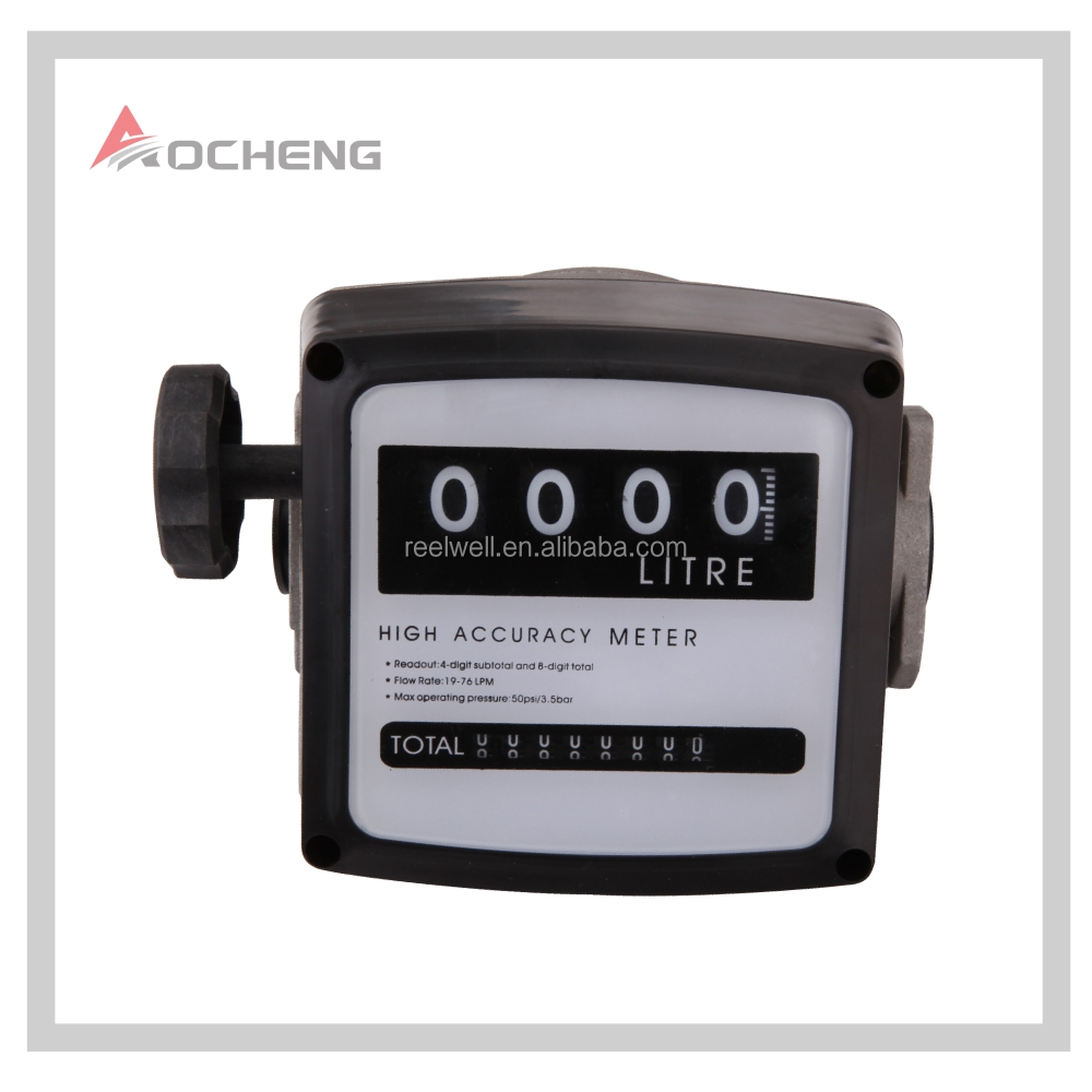 Mechanical 4 digits Diesel Fuel Oil Flow Meter