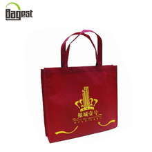 China Wholesale Customized Non Woven Handbags With Logo Hot Stamping
