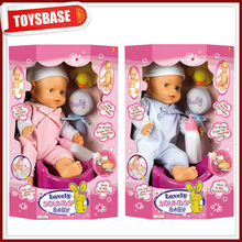 Baby dolls for 3 year olds