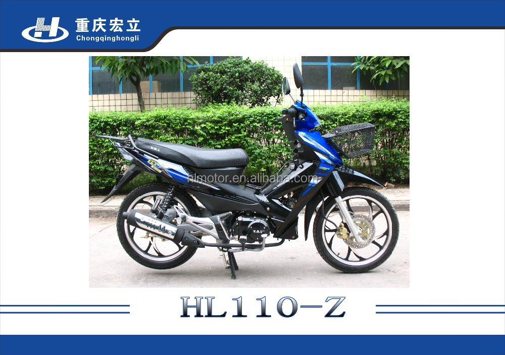 low price good quality 110cc motorcycle sale