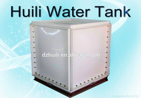 Hot sale!!! Dezhou Huili fiberglass plastic septic water storage tank
