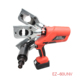 germany type rechargeable cordless hydraulic crimping plier crimping tool price
