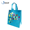 Laminated PP Non Woven Fabric Shopping Handle Bag