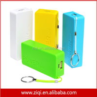 Perfume Powerbank Portable External 5600mah Power Bank With Keychain