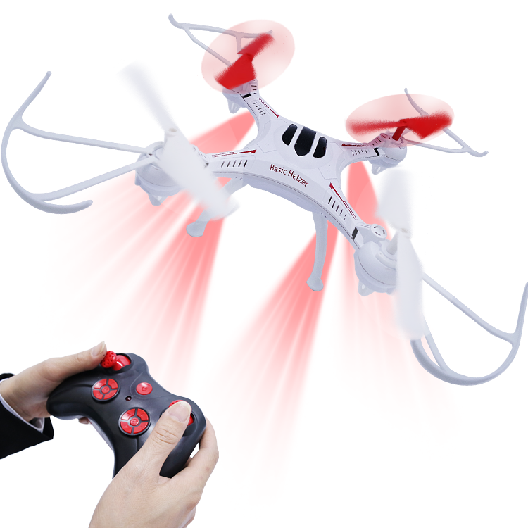 Hot Selling Professioanl Drone MJX B3 with HD Camera and Long Distacne