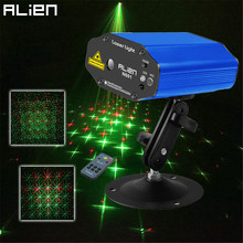 Aluminum Laser Disco Stage Lights Wholesale