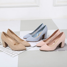 Made in China women new design ladies high heel pumps shoes