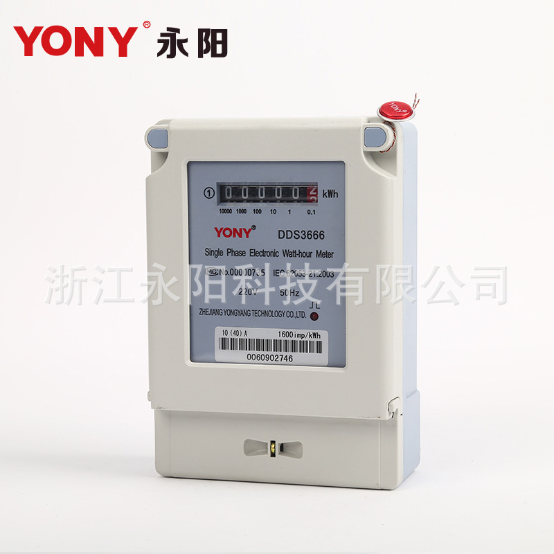 Metal case with glass cover single phase electronic electricity meter counter with pulse and Infrared