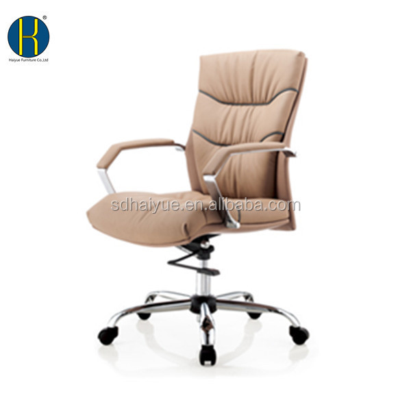 hy1203 promotional funiture office chair buy funiture